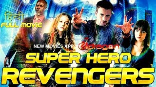 Super Hero Revengers Hindi Dubbed Full Movie NEW PREMIER