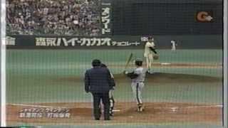 掛布雅之vs新浦寿夫 (1978.5.6)