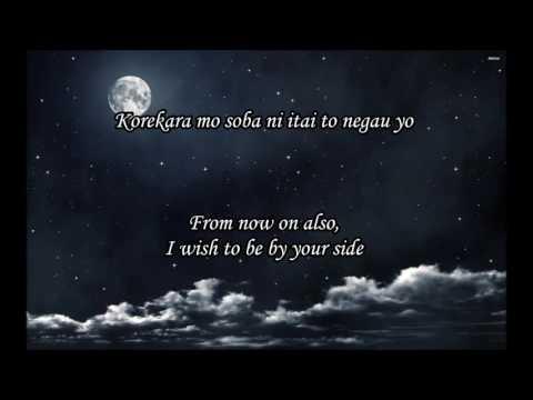 Fujita Maiko- Takaramono/ Treasure [English and Romaji Lyrics]