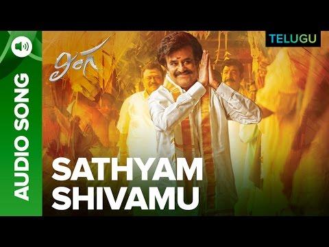 Sathyam Shivamu Song | Full Audio | Lingaa Telugu Movie | A.R. Rahman | Rajinikanth, Sonakshi Sinha