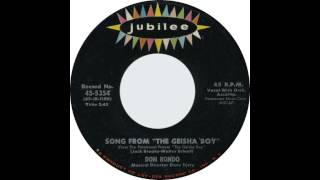 "Don Rondo - Song From ""The Geisha Boy"""