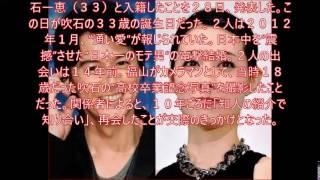 関連動画 福山雅治さん結婚発表、吹石一恵さんの誕生日に(15/09/28) htt...