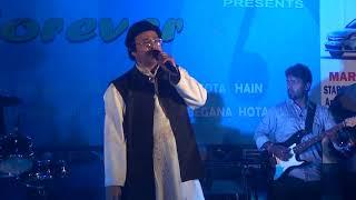 Tarun Sarkar Live - Tumi Amar Asha - (RYA) Halisahar