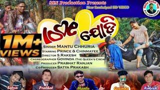 LOVE JODI (DULHA RAJA) Official Sambalpuri Full Video by PRINCE | Copyright Reserved | Subtitles