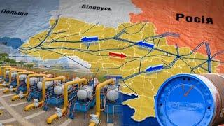 Украина будет получать деньги из РФ, даже если транзит газа прекратится