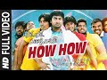 How How Full Video Song Bhale Bhale Magadivoi Nani, Lavanya Tripathi
