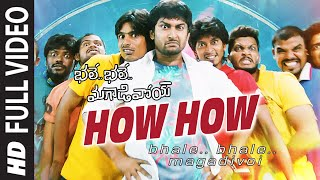 "How How Full Video Song || ""Bhale Bhale Magadivoi"" 