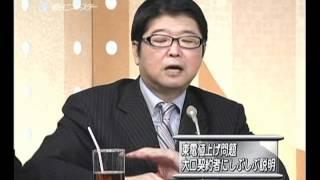 4月7日からは http://kinkin.tv/ ◇保安院 なくなる前に核燃サイクル次々...