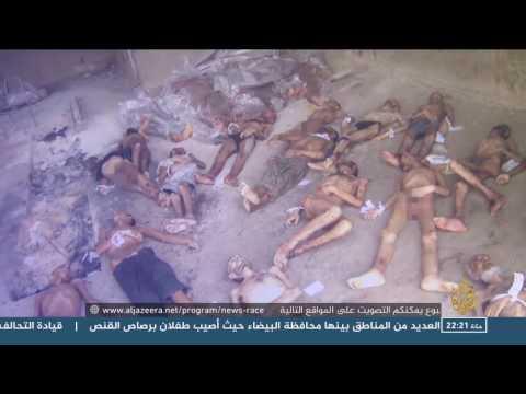من قيصر سوريا؟