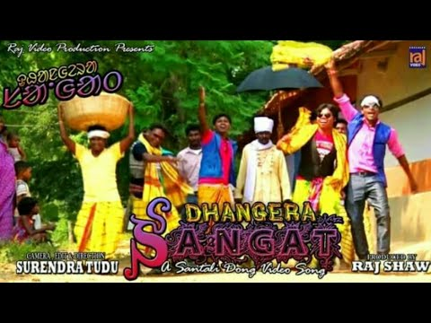 A SANGAT SANGAT NA, SANTALI HD VIDEO SONG OFFICIAL