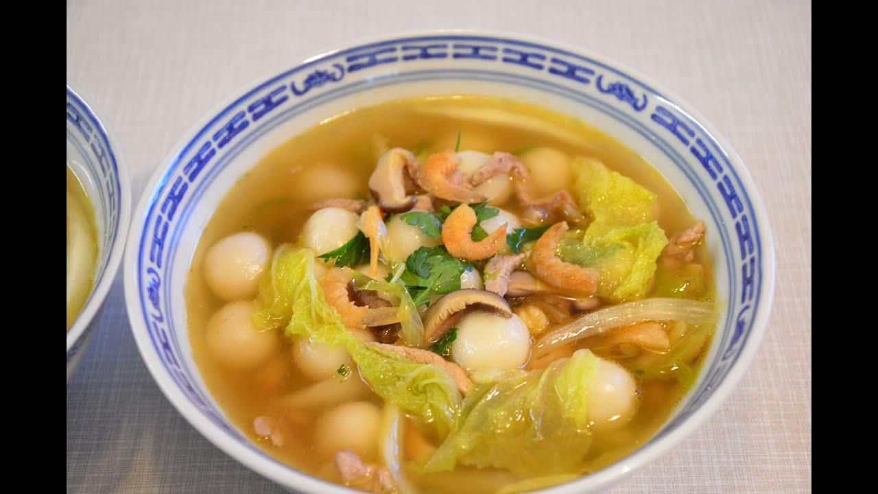 Glutinous rice balls soup, tong yuen/ Dango. 鹹湯丸 - YouTube