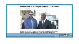 ما دلالات مشاركة المغرب في القمة الأوروبية الأفريقية؟