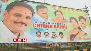 Political leaders shows Strength with Birthday Parties in Vizianagaram | Inside