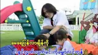 Zaw Paing Mae Lite Kya Ma Lar