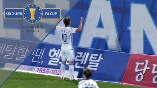 2017 KEB하나은행 FA컵 16강 - 주요 경기 골 장면