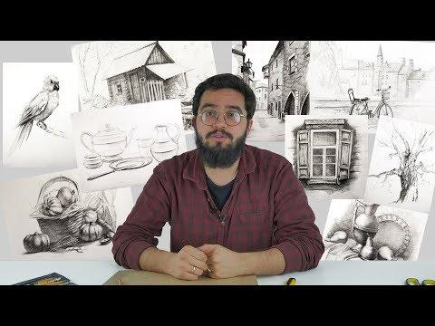 Промо онлайн-курса «Рисунок карандашом Pro»