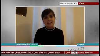 قرية في #سوريا لا يعيش فيها سوى #النساء ..كيف؟ #بي_بي_سي_ترندينغ