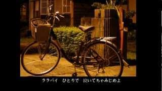 アザミ嬢のララバイ/研ナオコ