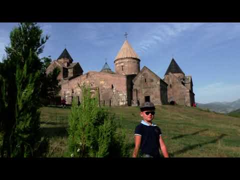 Гошаванк - армянский монастырь 13 века(август 2021)