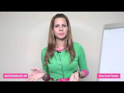 Masterakrasoti.ru — Профессия: мастер ногтевого сервиса (3/15)