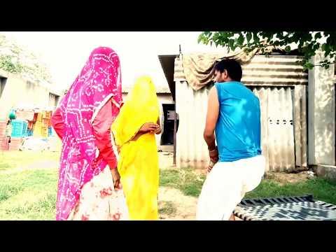 नाथू चाल्यो धापू के सासरे पार्ट 2 राजस्थानी कॉमेडी वीडियो marwadi desi