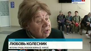 Делегация из Санкт-Петербурга посетила госпиталь ветеранов войны