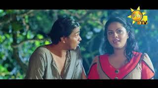 Polowa Sipa Ganna | පොළොව සිප ගන්න | Sihina Genena Kumariye Song Thumbnail