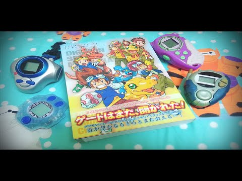 Digimon Series Memorial Book(Digimon Animation Chronicle) **LONG Preview**