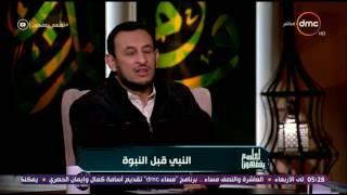 الشيخ خالد الجندى يقترح مسابقة أسرية لعمل قيم أخلاقية