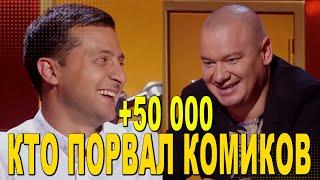 50 000 только лучшие приколы 2021 Рассмеши Комика Юмор Поржать Угар
