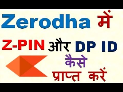 HOW TO  KNOW/FIND YOUR Z PIN , DP ID, CLIENT ID, DEMAT ACCOUNT NUMBER ETC IN ZERODHA ?