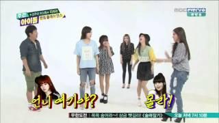 Video [140924 - T-ara Weeky Idol - Qri cut] Qri pushed Boram in Random Dance download MP3, 3GP, MP4, WEBM, AVI, FLV Oktober 2018