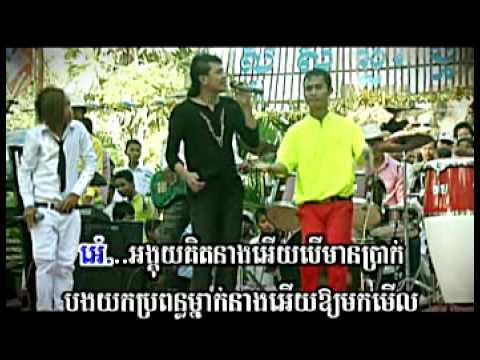 Khmer song -Khemerak Sereymon -Jong barn Pra-pon Khmer