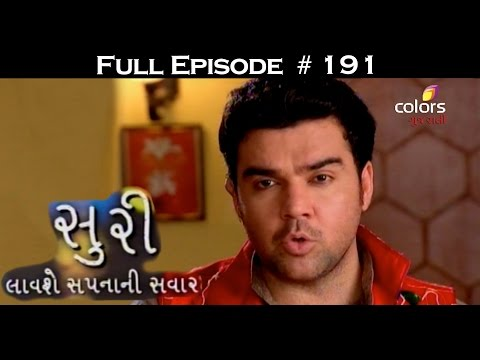 Suri - 1st July 2016 - સૂરી - Full Episode