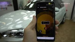 Обзор автосигнализации Pandora DXL4910 и приложения для телефона Pandora BT