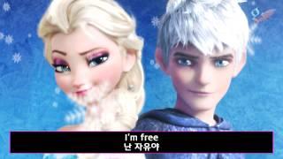 Repeat youtube video Let it go (Frozen OST) Duet CC Version (by gabriel) :: 렛잇고 (겨울왕국 OST) 듀엣 자막 버전