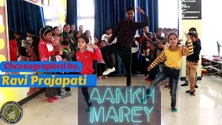 Aankh marey  Smmba dance kids batch choreography and 7 days winter dance camp video..