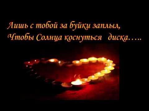 Признание в любви. ВАЛЕНТИНКА для любимой. Поздравление с  Днем Валентина!