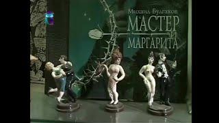 видео Государственный культурный центр-музей В.С.Высоцкого «Дом Высоцкого на Таганке»