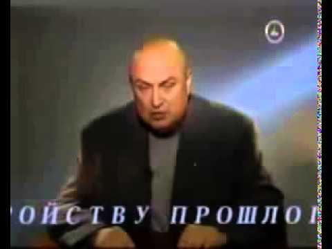 Уже погибший русский