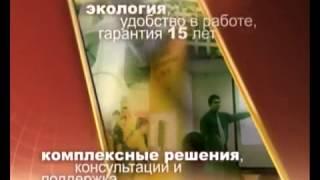 видео Сухие строительные смеси Юнис