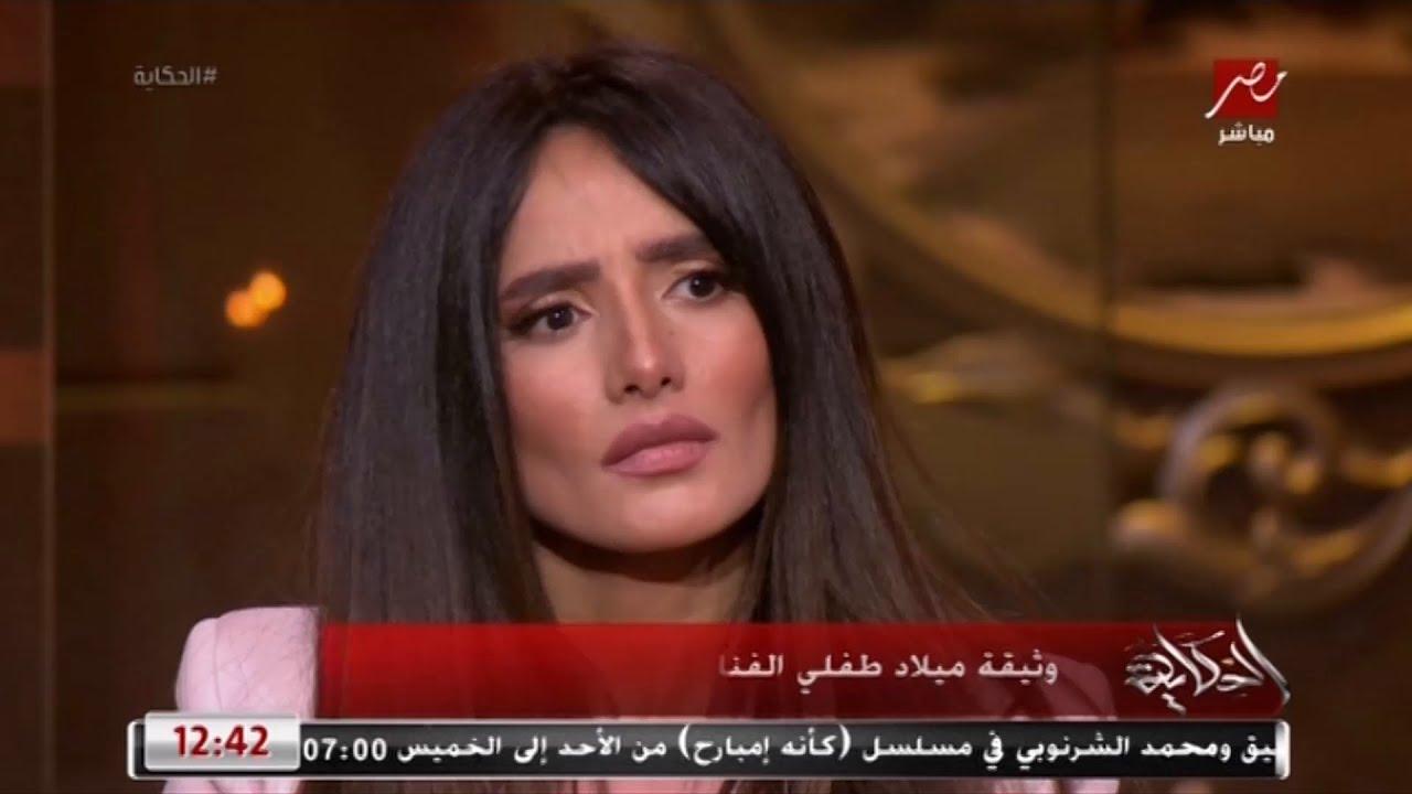زينة مخي مكنش مستوعب اللي هو بيعمله.. دحنا من بلد واحدة إحنا مسلمين زي بعض