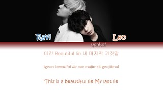 VIXX LR (빅스LR)  - Beautiful Liar (Color Coded Han|Rom|Eng Lyrics)