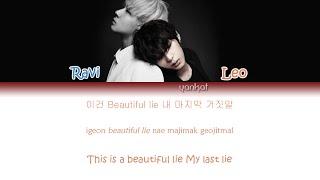 Скачать VIXX LR 빅스LR Beautiful Liar Color Coded Han Rom Eng Lyrics