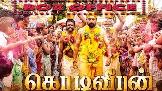 Kodi veeran Movie Chennai Box Office Collection   Kodi Veeran #Sasikumar