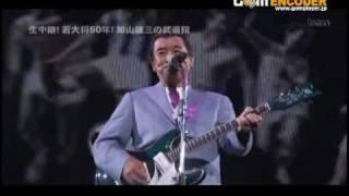 加山さんの「武道館」ライブのときの「恋は紅いバラ~DEDICATED」です。...