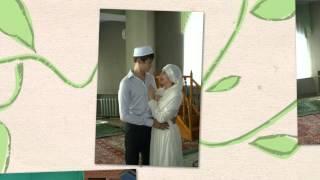 Никах Дамира и Лейлы (смотреть HD 1080)