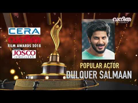 dulquer salmaan most popular actor vanitha film awards 2018 vanitha magazine film festivals award nights malayalam movie cinema ???? ??????    vanitha magazine film festivals award nights malayalam movie cinema ???? ??????