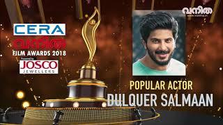 ആ വൈറലായ വിഡിയോയുടെ ഫുൾ വേർഷൻ| Dulquer Salmaan | Most Popular actor | Vanitha Film Awards 2018