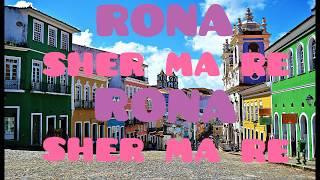 Rona sher ma gujrati song lyrics(official lyrical vidio)must watch